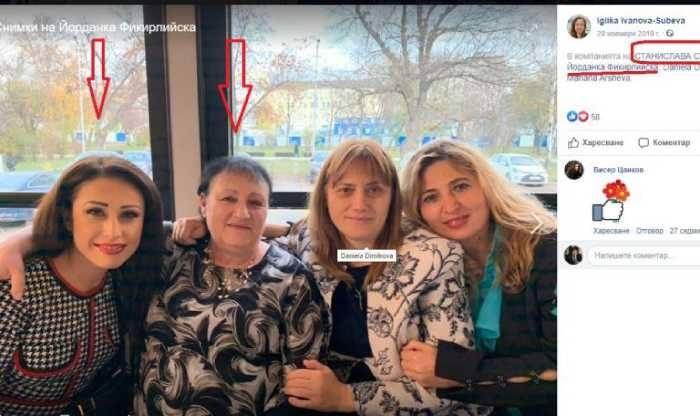 Арестуваната касиерка на корумпирания шеф от ГДБОП е дъщеря на ...